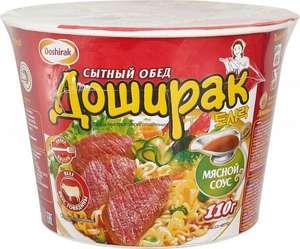 Doshirak (Доширак) с соусом из говядины 110гр. за 1 рубль
