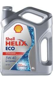 Моторное масло Shell Helix ECO 5W-40 Синтетическое 4 л
