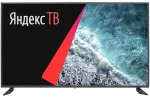 """[Москва и др] 50"""" (127 см) Телевизор DEXP U50F8000E/G, 4K, SmartTV серый"""