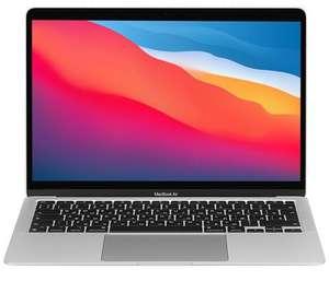 "Ноутбук Apple Macbook Air 13"" M1, 16/256 Gb (3 расцветки)"