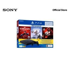 Игровая приставка PS4 1TB в комплекте с 3-мя играми