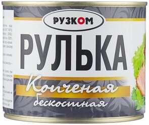 Акция на продукты и напитки 3=4 на Яндекс.Маркет
