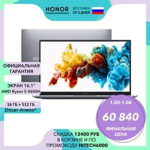 "Ноутбук 16.1"" Honor MagicBook Pro R5-4600H 16+512 Гб AMD Ryzen 5 4600H, IPS, Radeon Graphics 4k"