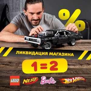 Конструкторы LEGO по акции 1=2