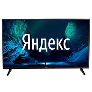"""Телевизор NOVEX NWX-40F171MSY 40"""", Full HD, Smart TV"""