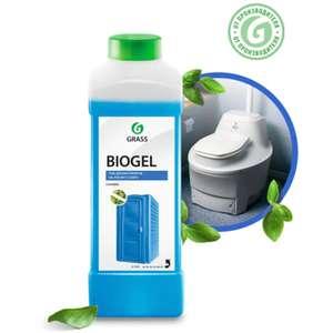 Чистящий гель Grass для биотуалетов, 1 л