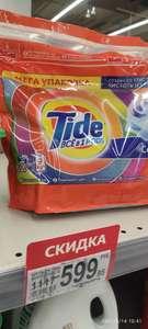 Капсулы для стирки Tide 60 шт.