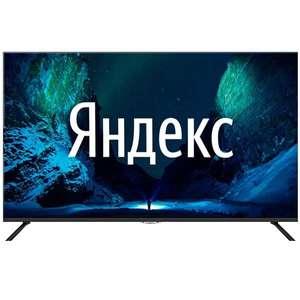 """Телевизор 4K Novex 50"""" NVX-50U329MSY(Bluetooth,пульт с голосовым управлением)"""