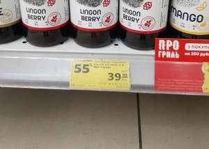 [Калуга] Пивной напиток Lingon Berry