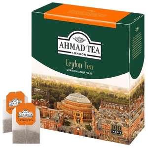 Чай черный Ahmad tea Ceylon в пакетиках, 100 шт