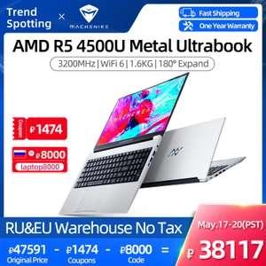 """Ноутбук Machenike AMD Ryzen 5 4500U 8G + 512G SSD + 15,6"""" FHD"""
