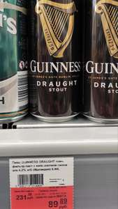 Пиво Guinness Draft Stout (тёмное)