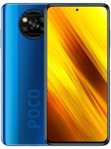Смартфон POCO X3 NFC 6/128Gb