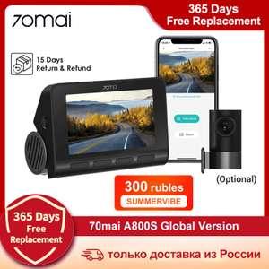 Видеорегистратор 70mai A800S с GPS и камерой заднего вида