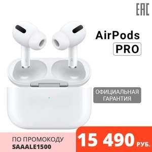 TWS наушники Apple AirPods Pro