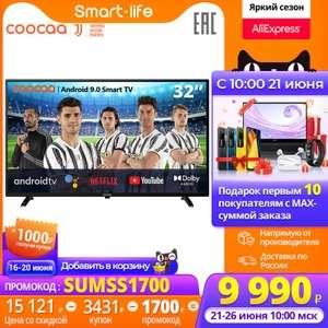 """Телевизор Coocaa 32S3G 32"""", AndroidTV 9.0, HD, Tmall"""