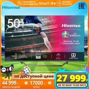 """4K Телевизор Hisense 50U7QF 50"""" Smart TV"""