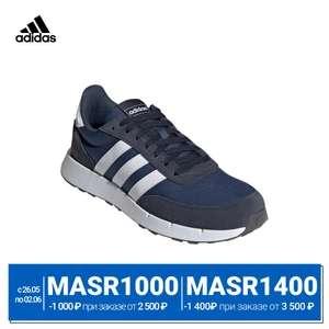 Мужские кроссовки Adidas Run 60s 2.0 (рр 41-44,5) + модель Adidas Hoops 2.0 в описании