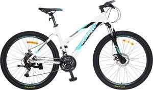 """Велосипед Actiwell Journey 26"""" в четырех цветах (напр. бело-голубой)"""