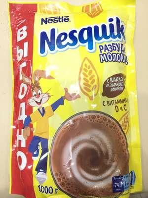 Какао напиток Nesquik 1000г в Светофор