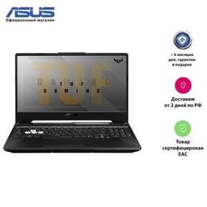 """Ноутбук ASUS TUF Gaming A15 FX506IV-HN474 (15.6""""/Ryzen 7 4800H/16Gb/512Gb SSD/RTX 2060 6Gb)"""