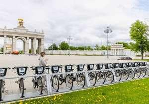 [МСК] Аренда велосипеда 1 час бесплатно