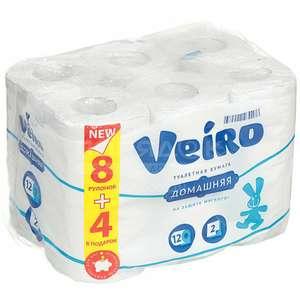 Туалетная бумага 2-слойная Veiro Домашняя белая, 12 шт