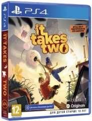 It Takes Two PS4 (не везде)