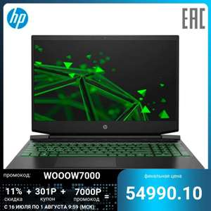 "Ноутбук HP Pavilion Gaming 15-ec1058ur (15.6"", IPS, 144 Гц, Ryzen 5 4600H, 16 ГБ, 512 ГБ SSD, GeForce GTX 1650)"