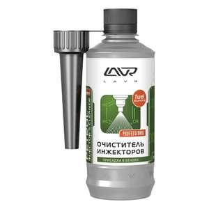 Очиститель инжекторов (присадка в бензин на 40-60л) с насадкой LAVR Injector Cleaner Petrol 310мл