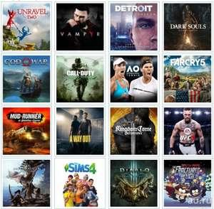 Распродажа игр PS4 (в описании)