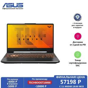 "Ноутбук ASUS TUF Gaming F15 FX506LI-HN011 (15.6"" FHD/Core i5-10300H/16Gb/ 512Gb SSD/GTX 1650Ti 4Gb)"