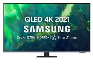 """[Не все города] Телевизор Samsung QE55Q70AAU QLED 2021 55"""" Smart TV 4K Ultra HD"""
