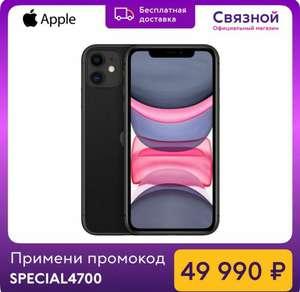 Tmall Связной Смартфон Apple iPhone 11 128GB с новой комплектацией на Tmall