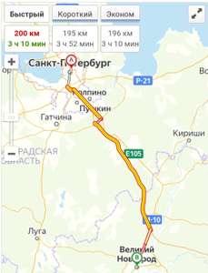 Автобус (Шаттл) из Санкт-Петербурга в Великий Новгород