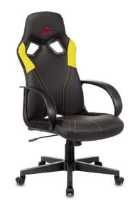 Кресло игровое Бюрократ Zombie RUNNER + в белом цвете (Tmall)