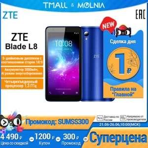 Смартфон ZTE Blade L8 1+32Гб на Tmall
