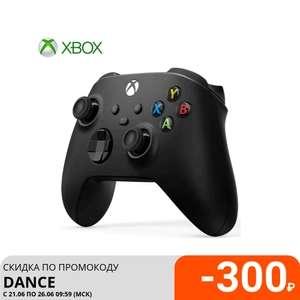 Геймпад беспроводной Microsoft Xbox, для Xbox Series X/One на Tmall