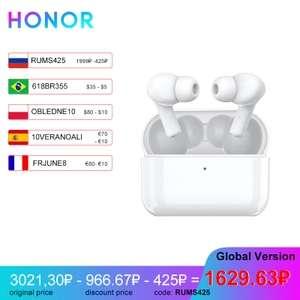 Беспроводные наушники Honor Choice X1