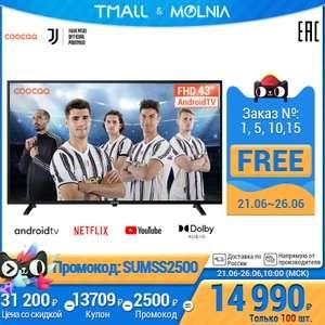 Smart телевизор COOCAA 43S3G 43'' FullHD на Tmall