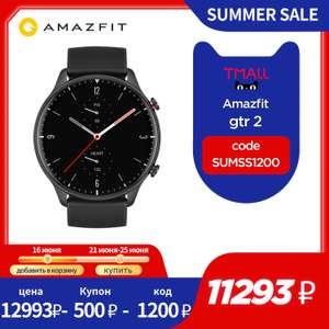 Смарт-часы AMAZFIT GTR 2 (Sport edition) на Tmall