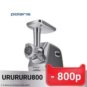 Мясорубка Polaris PMG 3088A