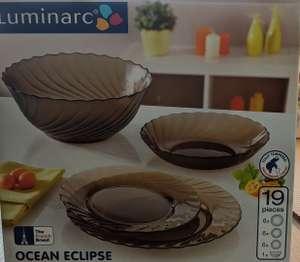 [Екб] Набор посуды Luminarc из 19 предметов