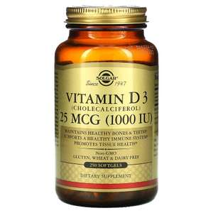 Витамин D3 (холекальциферол) Solgar, 1000 МЕ, 250 капсул
