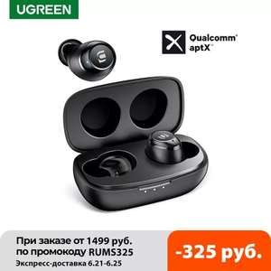 Беспроводные наушники Ugreen HITune ws100 aptx bt 5.0