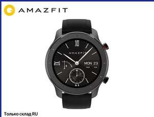 Amazfit GTR 42 мм