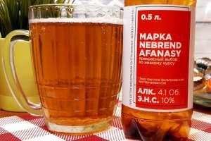 Пиво NEBREND (Afanasy), 0.5л