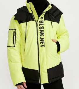 Мужская куртка Finn Flare (рр L, XL, XXl) на Tmall + еще в описании