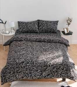 Комплект постельного белья из поплина Uniqcute 1.5 спальный наволочка 50х70см