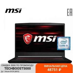 """Ноутбук игровой MSI GF63 15.6"""" FHD/Intel Core i5-9300H/16Gb/256Gb SSD/no ODD/GTX1650Ti Max-Q /4Gb/DOS Черный (9S7-16R412-1601)"""